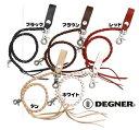 【ネコポス対応】【DEGNER】ウォレットレザーロープ 全4色 W-8R 革財布 レザーウォレット デグナー【バイク用品】