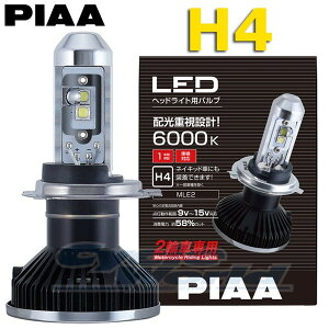 ピア ヘッドライト用LEDバルブ 6000K H4タイプ MLE2