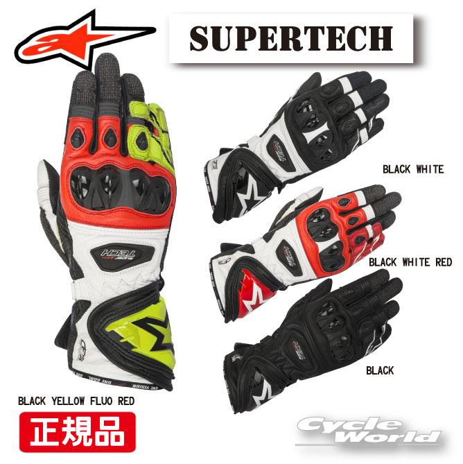 スーパーグリップ 【ALPINESTARS】 レースグローブ Tech 1-ZX FIA8856-2000