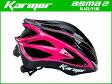 【送料無料】【即納対応】【KARMOR】(カーマー)ASMA2(アスマ2)<ブラック+ピンク> ヘルメット【ヘルメット】【自転車 アクセサリー】