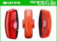 【即納対応】【CATEYE】(キャットアイ)TL-LD710K ラピッドエックス2 キネティック(加速度センサー内蔵)充電式LEDテールライト【テールライト】【自転車 アクセサリー】