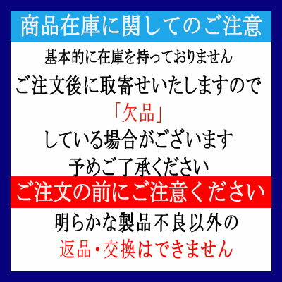 ポイント10倍:要エントリー【SHIMANO】(シマノ)SAINTSL-M820シフトレバー右のみ(10S)【シフトレバー】【自転車パーツ】