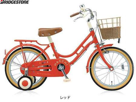 "BRIDGESTONE(ブリジストン)ハッチ16""キッズサイクルHC162【キッズバイク】【自転車完成車】【送料無料対象外・日時指定・代引き不可】"