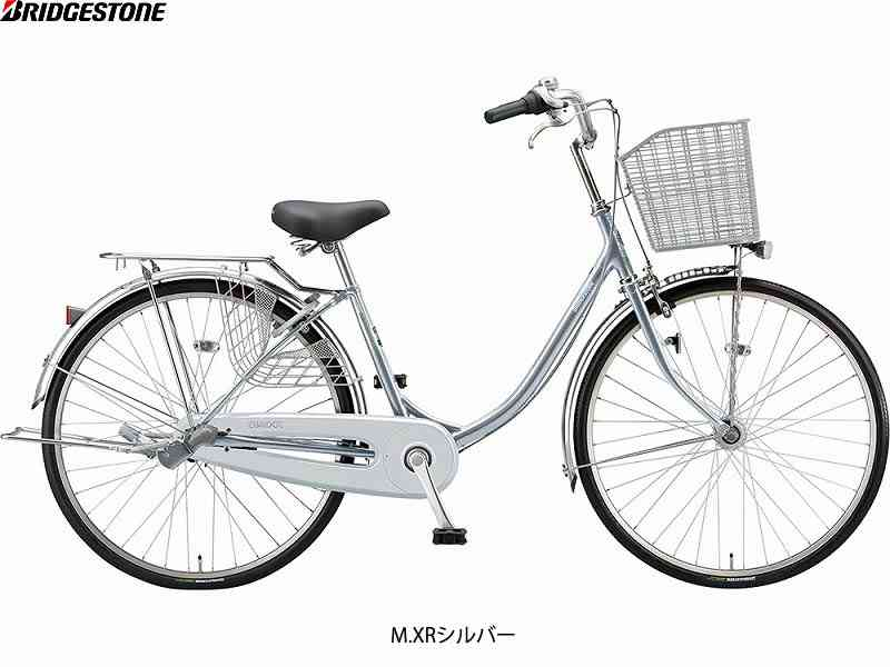 自転車・サイクリング, シティサイクル BRIDGESTONE() U 3 26 E63UT1 ()()