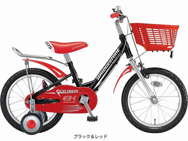 "【BRIDGESTONE】(ブリジストン)エコキッズスポーツ14""EKS14キッズバイク(自転車)(日時指定・代引き不可)"