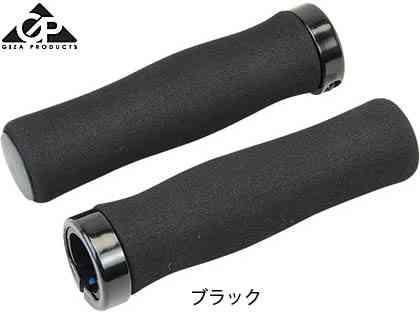 自転車用パーツ, グリップ・バーテープ GIZA()VLG-864-1AD3P ()HBG2020
