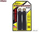 【ESI GRIPS】(イーエスアイグリップス)FIT XC シリコングリップ【自転車 パーツ】2006408050010