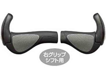 【ERGON】(エルゴン)GP2(ロング/ショート)【グリップ】【自転車 パーツ】 GP-2 4260477061348
