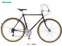【MARUISHI】(丸石サイクル)エンペラー ツーリングコンダクター E-TC ツーリングバイク700C【ツーリングバイク】【自転車 完成車】【日時指定・代引き不可】
