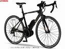 【店頭渡し限定】【YAMAHA】(ヤマハ)YPJ-R 電動アシストロードバイク E-BIKE(自転車)(日時指定・代引き不可)
