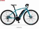 ヤマハ  YPJ-EC  電動自転車 クロスバイク