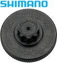 ホローテック2用キャップ外し工具【SHIMANO】TL-FC16 クランク取り付け工具 Y13009220【ツール】