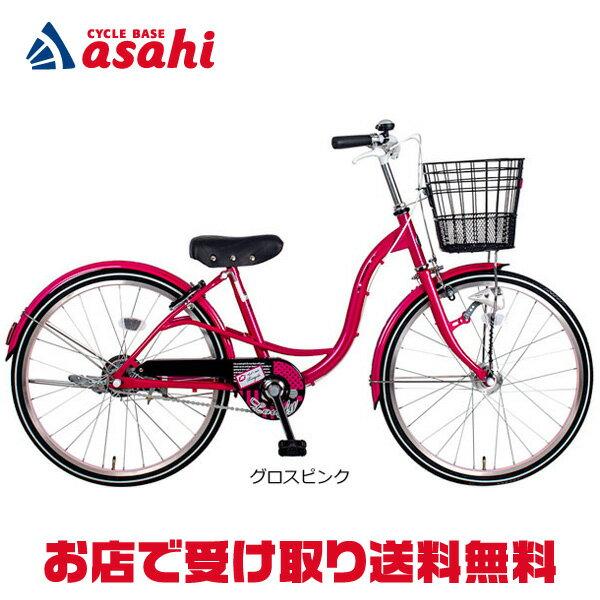 自転車・サイクリング, キッズ・ジュニア用自転車  -K 22