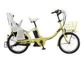 電動アシスト自転車 ブリヂストンサイクル bikke MOB e RCS付きモデル〔BM0C37〕【2017年モデル】※チャイルドシートクッション別売り
