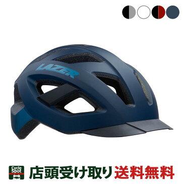 P最大26倍 5/5 送料無料 店頭受取限定 レイザー 自転車 大人用ヘルメット・ウェア LAZER Cameleon