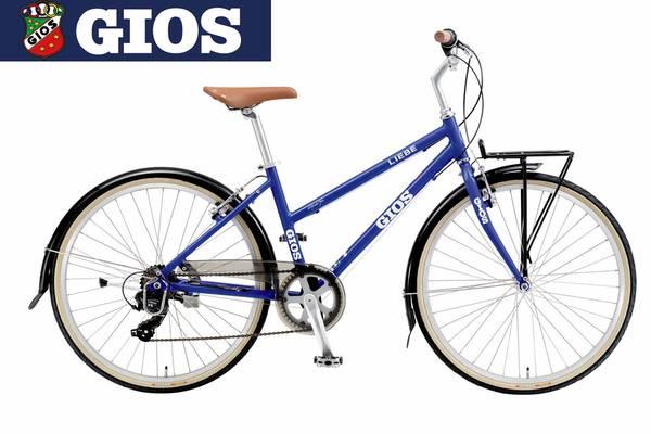 GIOS(ジオス) 2018 LIEBE(リーベ)〔18 LIEBE〕クロスバイク...