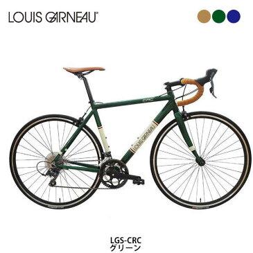 【楽天スーパーセール限定価格】ルイガノ 17 LGS-CRC〔17 LGS-CRC〕ロードバイク アウトレット特価