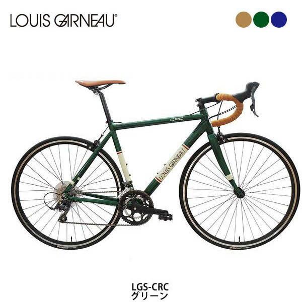 【楽天スーパーセール限定価格】LOUIS GARNEAU(ルイガノ) 17 LGS-...