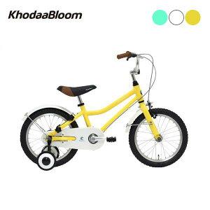 【ポイント10倍! 2/16 10:00〜2/20 9:59】Khodaa Bloom(コーダーブルーム) 2018 asson K16(アッソンK16)〔18 asson K16〕子供用自転車