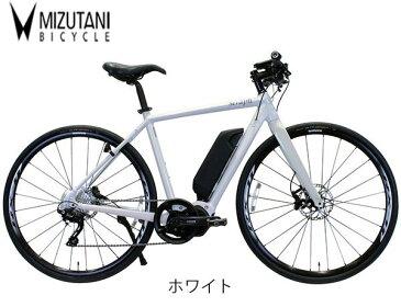 セラフ〔Seraph〕クロスバイク E-bike イーバイク 電動自転車【店頭受取限定】