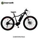 BENELLI(ベネリ) NERONE 27.5+〔NERONE 27-5-PLUS]電動自転車 マウンテンバイク イーバイク 2018年モデル ...