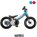 送料無料 店頭受取限定ディーバイク バランスバイク 子供 Master12 D-Bike 変速なし