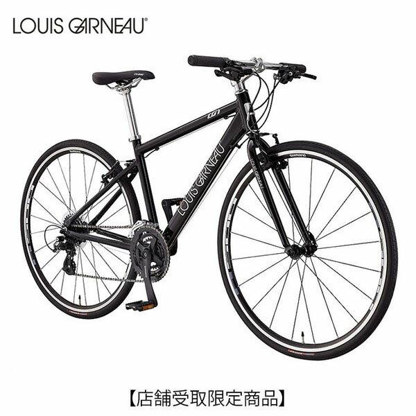 【楽天スーパーセール限定価格】LOUIS GARNEAU(ルイガノ) 2018 LGS-L9〔18 LGS-L9〕クロスバイク【店頭受取限定】(LGS-TIREURティラール)