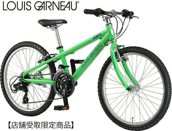 【楽天スーパーセール限定価格】ルイガノ 2018 LGS-J22〔18 LGS-J22〕子供用自転車【店頭受取限定】