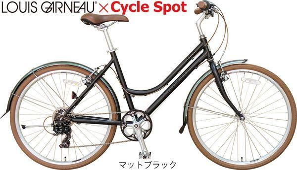 【楽天スーパーセール限定価格】ルイガノ LGS-C8 Limited〔LGS-C8 Limited〕クロスバイク アウトレット品(LGS-TR2 サイクルスポットオリジナル品)