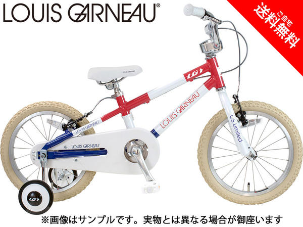 ec98957563f3a0 ... 1:59】ルイガノ 16インチ 2018 LGS-K16 Limited〔LGS-K16 Limited〕子供用自転車  キッズバイク【送料無料】【ご自宅配送可能】【在庫限りアウトレット価格】