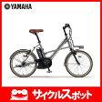 ヤマハ 電動自転車 電動アシスト自転車 PAS CITY-X〔PA20CGX7J〕【2017年モデル】