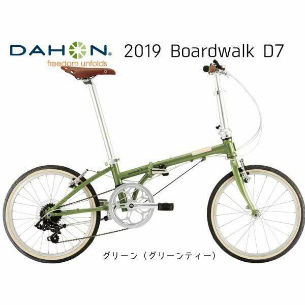 【楽天スーパーセール限定価格】DAHON(ダホン) 19 Boardwalk D7〔...