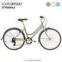 関東100店舗以上サイクルスポットで買える「ルイガノ クロスバイク スポーツ自転車 シティローム8.0 LOUIS GARNEAU 7段変速 スポーツ車大特価 スポーツ車大特価」の画像です。価格は48,378円になります。