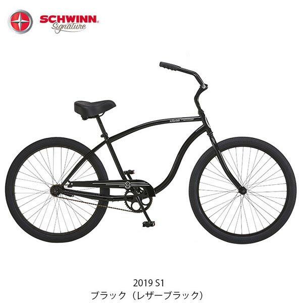 ポイント5倍 10/20限定 SCHWINN シュウイン S1 クロスバイク 在庫限りアウトレット価格