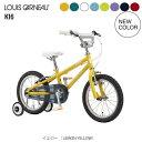 ルイガノ スポーツ自転車 幼児 K16 LOUIS GARNEAU 変速なし