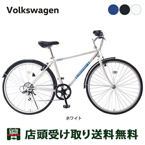 自転車 ワーゲン