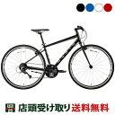 マリン クロスバイク スポーツ自転車 2020 コルト マデラ SE MARIN 24段変速