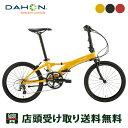ダホン スポーツ自転車 折り畳み小径車 2020 ヴィスク エヴォ DAHON 外装20段