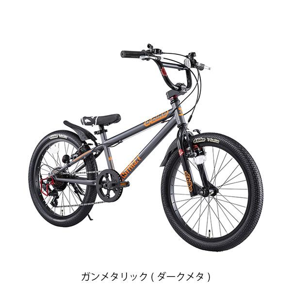 ディーバイク男の子子供自転車ディーバイクエクストリート20SD-Bike6段変速