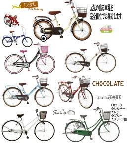 販売個数:1420個【楽天たすけ愛】第50弾・小学生用自転車・ヘルメット・ワイヤーロック【津波...