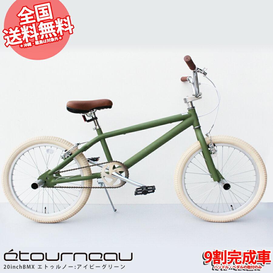自転車・サイクリング, BMX BMX 20 9
