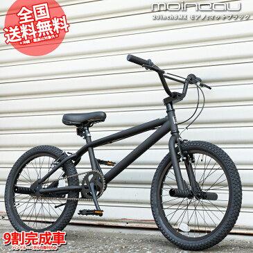 【予約商品 4月下旬入荷予定】BMX 20インチ 自転車 マットブラック 送料無料 9割完成車 トリック ストリート モアノ REI