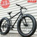 ファットバイク FATBIKE 送料無料 26インチ 6段変速 自転車 マットブラック ディスクブレーキ イロンデール
