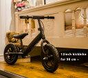 【予約商品 3月入荷】子供用 ブレーキ付 キックバイク ピエグリーチェ バランスバイク 12インチ ランニングバイク トレーニングバイク ペダル無し自転車 クリスマス プレゼント 送料無料 ジュニア 男の子 女の子 キッズ・・・