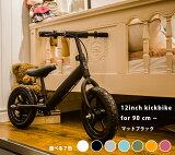 子供用 ブレーキ付 キックバイク ピエグリーチェ バランスバイク 12インチ ランニングバイク トレーニングバイク ペダル無し自転車 入学 入園 プレゼント 送料無料 ジュニア 男の子 女の子 キッズ