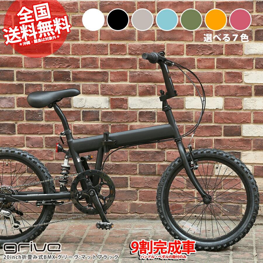 自転車・サイクリング, BMX BMX 20 6 9 grive X-206