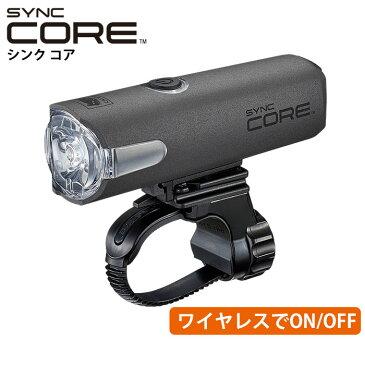 送料無料 CAT EYE キャットアイ SYNK CORE シンク コア LEDライト フロント 前 ヘッドライト 前照灯 USB 充電 ロードバイク クロスバイク 自転車 プレゼント