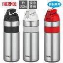 THERMOS サーモス FFQ-600 真空断熱ストローボトル 600ml ボトル ロードバイク クロスバイク 自転車 ボトルゲージ 水分補給