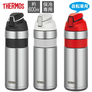 THERMOSサーモスFFQ-600真空断熱ストローボトル600mlボトルロードバイククロスバイク自転車ボトルゲージ水分補給