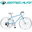 クロスバイク 自転車 27インチ 700c シマノ製 変速7...
